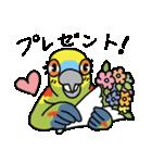 青帽子のコタくん (日本語)(個別スタンプ:39)