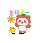 動くよ♪いちごパンダさん(個別スタンプ:01)
