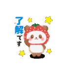 動くよ♪いちごパンダさん(個別スタンプ:03)