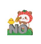 動くよ♪いちごパンダさん(個別スタンプ:06)