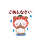動くよ♪いちごパンダさん(個別スタンプ:08)