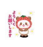 動くよ♪いちごパンダさん(個別スタンプ:09)