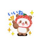 動くよ♪いちごパンダさん(個別スタンプ:11)