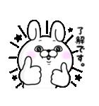 うさぎ100% 敬語編(個別スタンプ:01)