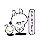 うさぎ100% 敬語編(個別スタンプ:02)