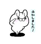 うさぎ100% 敬語編(個別スタンプ:03)