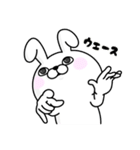 うさぎ100% 敬語編(個別スタンプ:04)