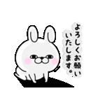 うさぎ100% 敬語編(個別スタンプ:05)