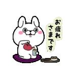 うさぎ100% 敬語編(個別スタンプ:08)