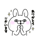 うさぎ100% 敬語編(個別スタンプ:09)