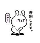 うさぎ100% 敬語編(個別スタンプ:10)