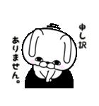 うさぎ100% 敬語編(個別スタンプ:12)