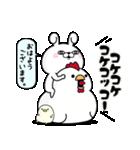 うさぎ100% 敬語編(個別スタンプ:17)