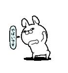うさぎ100% 敬語編(個別スタンプ:27)
