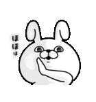 うさぎ100% 敬語編(個別スタンプ:29)