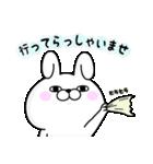 うさぎ100% 敬語編(個別スタンプ:34)