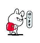 うさぎ100% 敬語編(個別スタンプ:35)