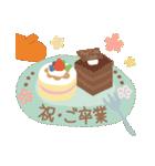 ちいさな森のカフェ✿春メニュー✿(個別スタンプ:02)