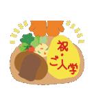 ちいさな森のカフェ✿春メニュー✿(個別スタンプ:03)