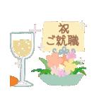 ちいさな森のカフェ✿春メニュー✿(個別スタンプ:04)