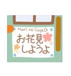 ちいさな森のカフェ✿春メニュー✿(個別スタンプ:07)