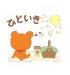 ちいさな森のカフェ✿春メニュー✿(個別スタンプ:08)