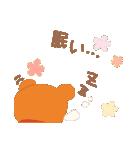 ちいさな森のカフェ✿春メニュー✿(個別スタンプ:10)