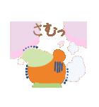 ちいさな森のカフェ✿春メニュー✿(個別スタンプ:12)