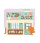 ちいさな森のカフェ✿春メニュー✿(個別スタンプ:15)