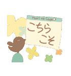 ちいさな森のカフェ✿春メニュー✿(個別スタンプ:16)