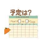 ちいさな森のカフェ✿春メニュー✿(個別スタンプ:19)