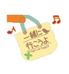 ちいさな森のカフェ✿春メニュー✿(個別スタンプ:20)
