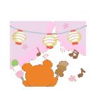 ちいさな森のカフェ✿春メニュー✿(個別スタンプ:24)