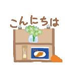 ちいさな森のカフェ✿春メニュー✿(個別スタンプ:26)