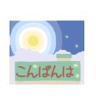 ちいさな森のカフェ✿春メニュー✿(個別スタンプ:27)