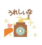 ちいさな森のカフェ✿春メニュー✿(個別スタンプ:31)