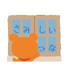 ちいさな森のカフェ✿春メニュー✿(個別スタンプ:32)