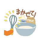 ちいさな森のカフェ✿春メニュー✿(個別スタンプ:34)