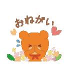 ちいさな森のカフェ✿春メニュー✿(個別スタンプ:37)