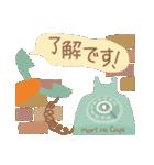 ちいさな森のカフェ✿春メニュー✿(個別スタンプ:38)