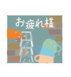 ちいさな森のカフェ✿春メニュー✿(個別スタンプ:40)