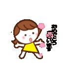 動く!nanaちゃん ! [ゆる敬語&日常ver](個別スタンプ:01)