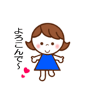 動く!nanaちゃん ! [ゆる敬語&日常ver](個別スタンプ:02)