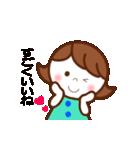 動く!nanaちゃん ! [ゆる敬語&日常ver](個別スタンプ:03)