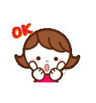 動く!nanaちゃん ! [ゆる敬語&日常ver](個別スタンプ:04)