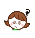 動く!nanaちゃん ! [ゆる敬語&日常ver](個別スタンプ:05)