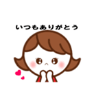 動く!nanaちゃん ! [ゆる敬語&日常ver](個別スタンプ:06)