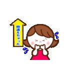 動く!nanaちゃん ! [ゆる敬語&日常ver](個別スタンプ:07)