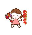 動く!nanaちゃん ! [ゆる敬語&日常ver](個別スタンプ:10)