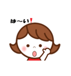 動く!nanaちゃん ! [ゆる敬語&日常ver](個別スタンプ:11)